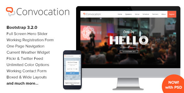 Convocation v1.2 - Event and Conference Landing Page